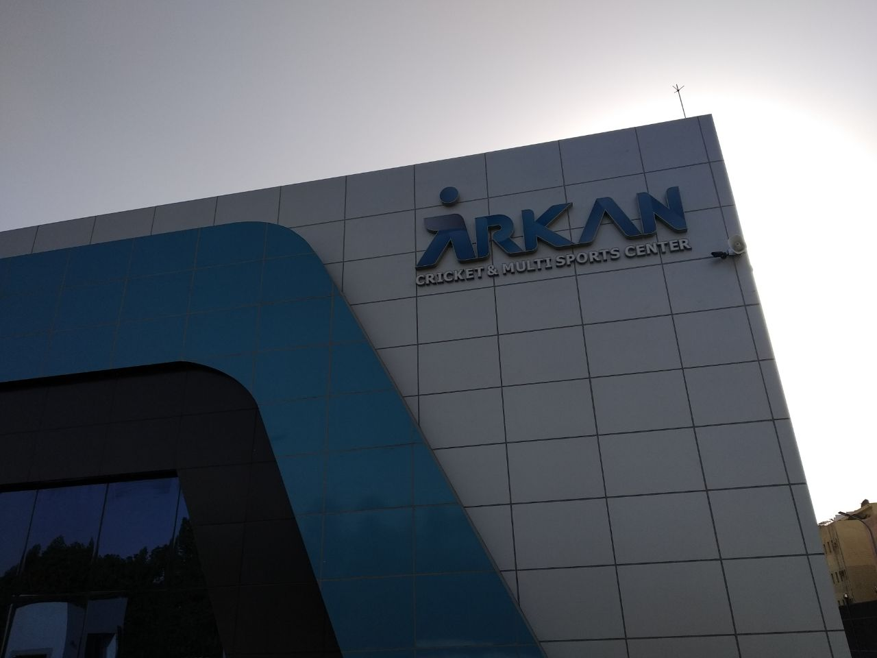 Arkan Cricket and Multi Sports Center